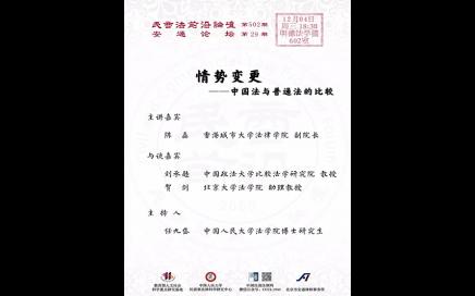安通论坛29